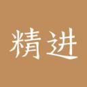 精进学堂(嗨学网)v3.10.1 安卓版