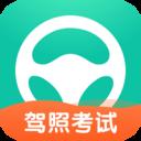 元贝驾考科目四模拟题2021新版v3.8.16 安卓版