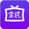 全民影视app最新版v1.0.2安卓版