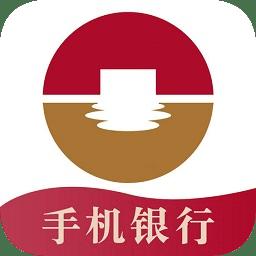 江南农村商业银行v3.0.4