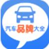 昆游汽车大全appv1.0安卓版