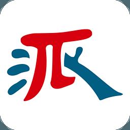 甬派新闻官方版v8.3.2 安卓版