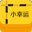 小幸运盲盒appv1.0.0安卓版