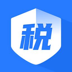 个人所得税申报-个税2021v1.2.7 安卓版