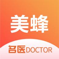 美蜂名医appv1.0.0安卓版