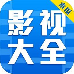 木瓜影视大全最新版v2.4.4 安卓版