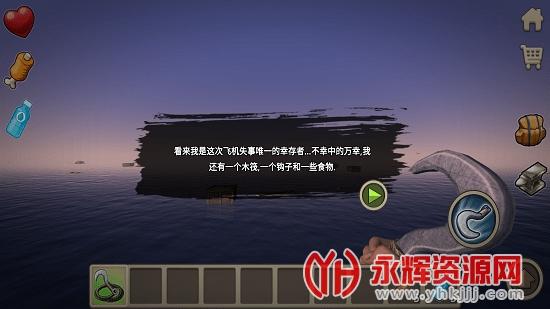 raft木筏求生双人联机版