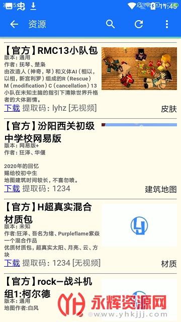 灵约盒子app
