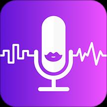 魔力变声器v13.1.0 安卓版