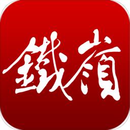 铁岭在线客户端v1.2.8 最新版