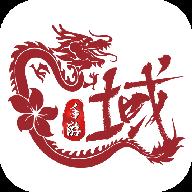 龙域天游游戏盒子appv2.1安卓版