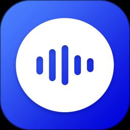 语音备忘录助手appv3.5.0 安卓版