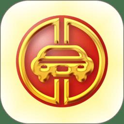 山西大昌出行v5.1.7 安卓版