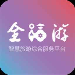 一部手机全福游APPv3.0.1 安卓版