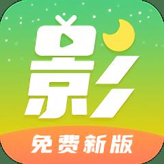 月亮影视大全新版v1.2.1 安卓最新版