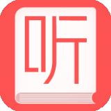 天天听故事app官方版v1.0最新版