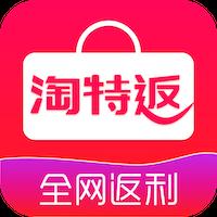 淘特返app全网返利v1.0.1安卓版