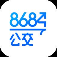 8684实时公交Appv15.3.33 安卓版