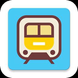 地铁查询宝手机版v1.0.9 安卓官方版