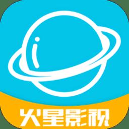 火星影视tv版v3.0904 安卓版