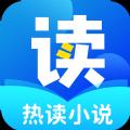 热读小说app免费版v1.0.0安卓版