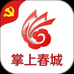 掌上春城app官方版v7.5.9 安卓最新版