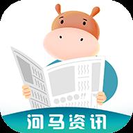 河马资讯app红包版v1.0安卓版