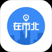 在市北APP(青岛政务)v5.1.0 安卓版