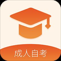 成人高考自学考试appv1.0.8 安卓版