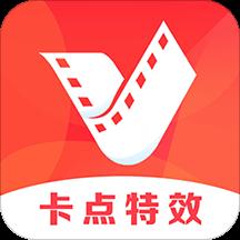 微视频剪辑appv1.3.9 安卓版