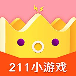 211小游戏盒子v2.0.15 安卓版
