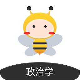 蜜题考研政治Appv2.7.5 安卓版