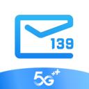 139邮箱国际版本v9.2.4 安卓版