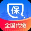 口袋社保app最新版v1.0.0安卓版