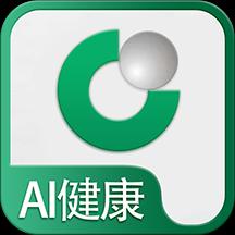 国寿AI健康app官方版v1.42.6 安卓版