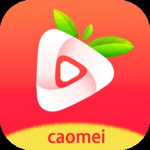草莓视频编辑器v1.0.4 安卓版