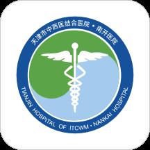 南开京东互联网医院app预约挂号v1.0.9安卓版