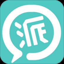 洛阳派appv1.3 安卓版