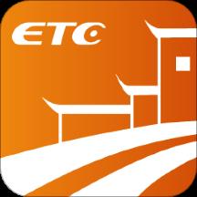 安徽etc手机版v1.9.0 安卓版