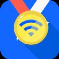 金牌WiFi管家appv1.0.0 安卓版