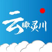 云瞰灵川app官方版v1.0.3安卓版