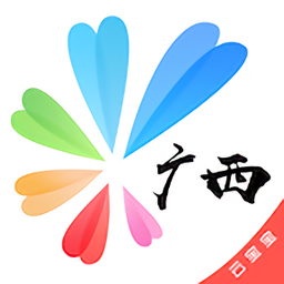 爱广西app婚姻登记预约v2.5.5.12 安卓版