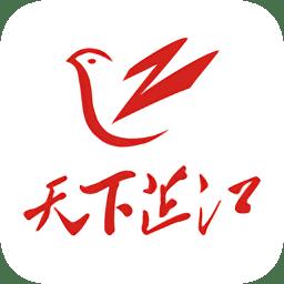 天下芷江APP最新版v2.0.1 安卓版