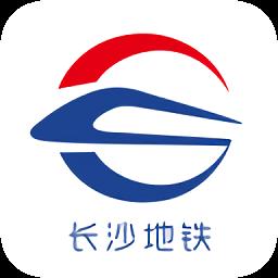 长沙公交地铁扫码乘车appv1.1.13 官方版