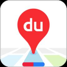 百度地图高级版v10.21.0 安卓版