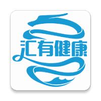 汇有健康平台v1.0.6安卓版